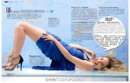 Cosmopolitan china 2012-06 5a899759jw1duzoq4iaadj